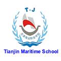 Tianjin Maritime school