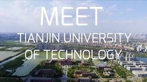 tianjin_university_trech