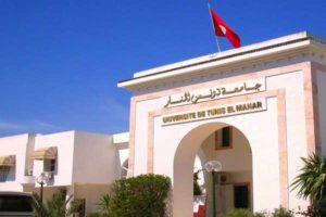 universite-Tunis-Elmanar